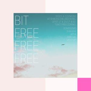 BIT FREE FREE FREE 4/12