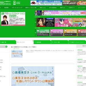 高橋美佳子 Live O-misoka