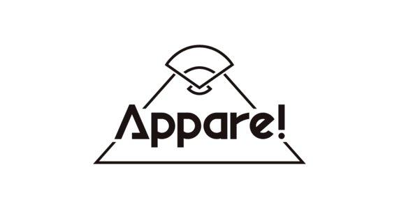 Appare! 1stアルバム『Appare!Parade』レコ発記念『春を待つキミへ、春満開ツアー』 追加公演