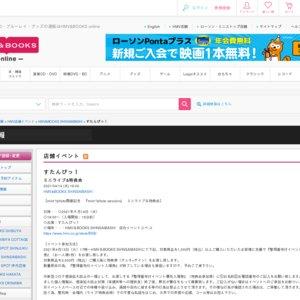 mint ♡photo開催記念『mint ♡photo session』ミニライブ&特典会(4/14)