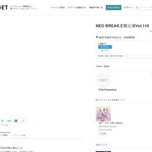 NEO BREAK定期公演Vol.119