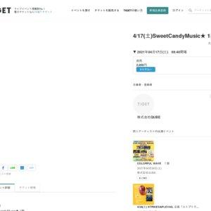 SweetCandyMusic★(2021/4/17)1部