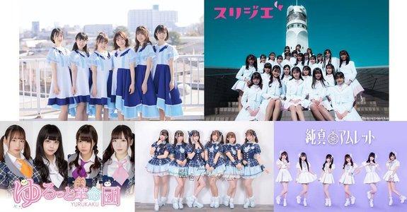 【4/25】Gran☆Ciel/ゆるっと革命団/藍色アステリズム/純真アムレット 4マンイベント≫