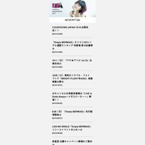 LiSA「Rising Hope」リリースイベント 大阪