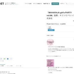 キリンビバレッジ株式会社協賛 「MAHARAJA girl's PARTY vol.08」