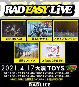 RAD EASY LIVE【2部】(2021.4.17)