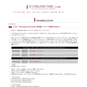 Yuki Kajiura LIVE vol.#16  ~Sing a Song Tour 2020~ 東京追加公演