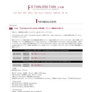 【振替】Yuki Kajiura LIVE vol.#16  ~Soundtrack Special at the NHK OSAKA Hall~【2020/6/21振替公演】