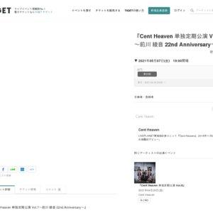 Cent Heaven 単独定期公演 Vol.7~前川 綾音 22nd Anniversary~