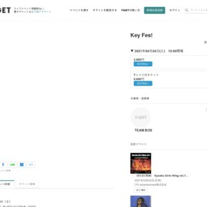 Key Fes! さよなら RUIDO K2 FINAL GIGS 今まで沢山お世話になりましたっ!