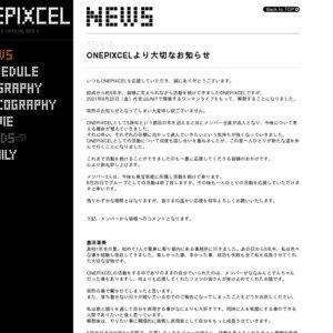 ONEPIXCEL LAST LIVE「サヨナラの前に」