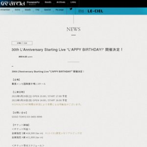 "30th L'Anniversary Starting Live ""L'APPY BIRTHDAY!"" DAY1"