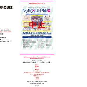 【変更あり】MARQUEE Fes. day2