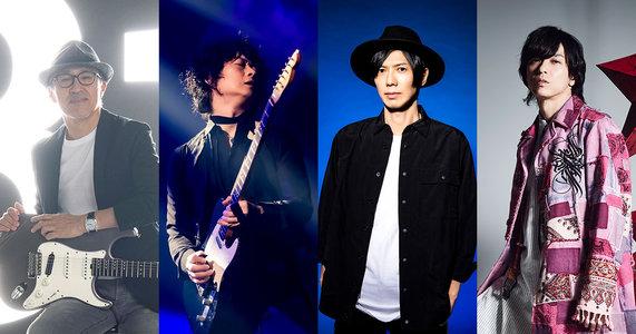 Being Guitar Summit Vol. 08 (1日目ー1st)