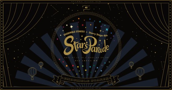 あんさんぶるスターズ!!Starry Stage 4th 8月公演 Day1