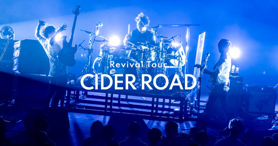 "UNISON SQUARE GARDEN Revival Tour ""CIDER ROAD"" 北海道公演"