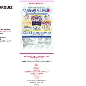 MARQUEE祭 Vol.98