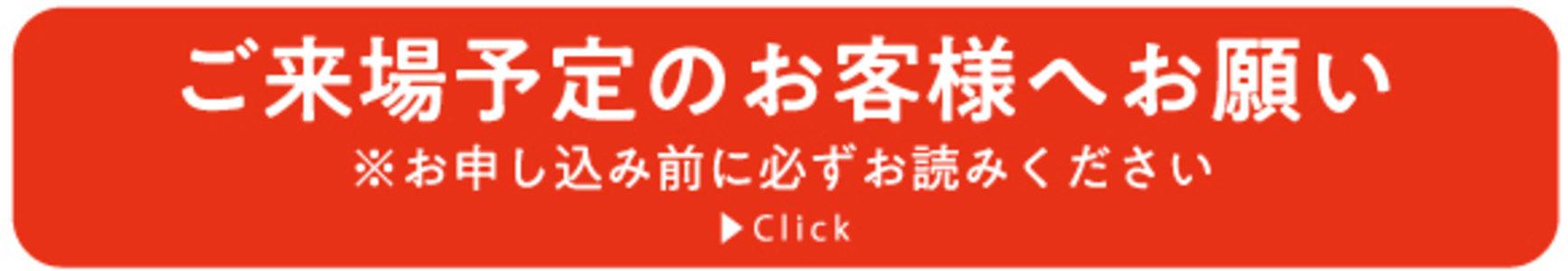 【再振替】「LAWSON presents 夏川椎菜 Zepp Live Tour 2020-2021 Pre-2nd」大阪公演 2回目