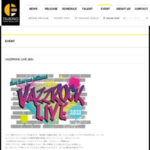 VAZZROCK LIVE 2021【昼公演】
