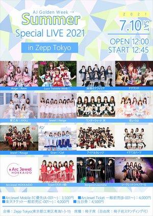 AJ Golden Week → Summer Special LIVE 2021 in Zepp Tokyo