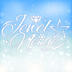 【5/6】Jewel☆Neige木曜公演完売ありがとうフリーライブvol.2@秋葉原ZEST