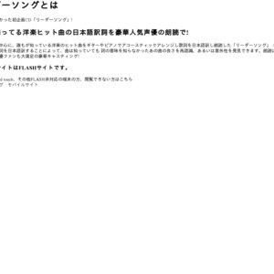 Reader Song 発売記念トーク&ライブ リーディング・ライブ2012 No.8