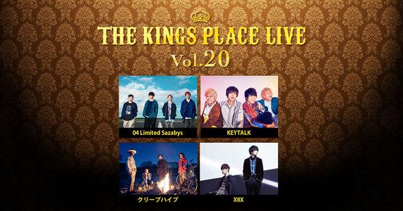 J-WAVE THE KINGS PLACE LIVE Vol.20