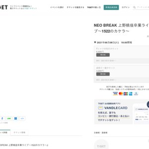 NEO BREAK 上野桃佳卒業ライブ〜1522のカケラ〜