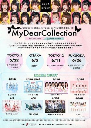 JamsCollection×MyDearDarlin' 合同主催LIVE 【MyDearCollection】6/11