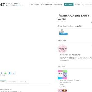 「MAHARAJA girl's PARTY vol.10」