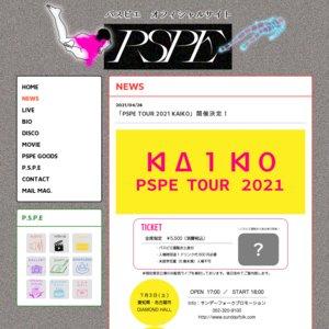 『PSPE TOUR 2021 KAIKO』東京公演