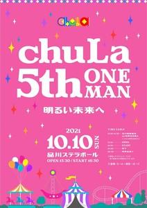 chuLa 5th ONE MAN 明るい未来へ