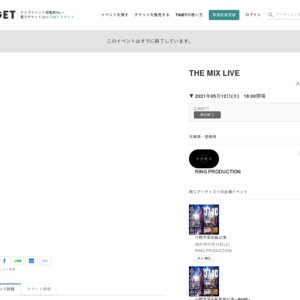 THE MIX LIVE(2021/5/12)