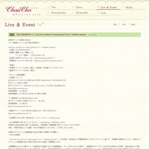 """ChouCho Acoustic Live""""naked garden""""vol.11 〜Birthday Special〜"""