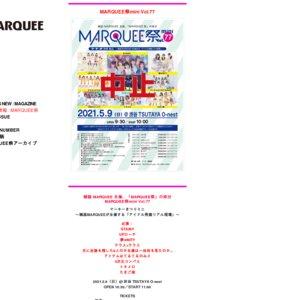 MARQUEE祭mini Vol.79