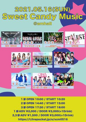 Sweet Candy Music★<1部>(2021/5/16)