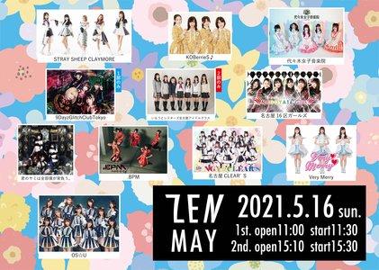 『ZEN MAY vol.2』 名古屋X-HALL-ZEN-で開催するアイドルライブ!