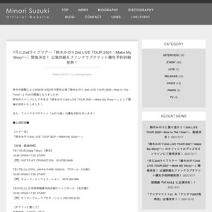 鈴木みのり2nd LIVE TOUR 2021~Make My Story!~ 《大阪》