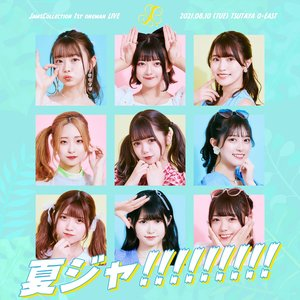 JamsCollection 1stワンマンLIVE 『夏ジャ!!!!!!!!!』