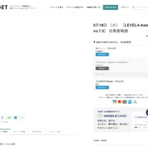 【LEVEL4-man vo.7.5】