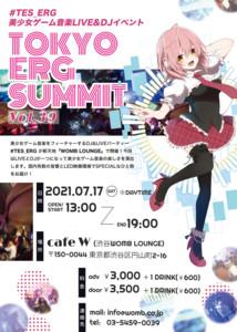 美少女ゲーム音楽LIVE&DJイベント「TOKYO ERG SUMMIT VOL.39」