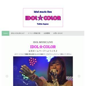 IDOL☆COLOR ♯51