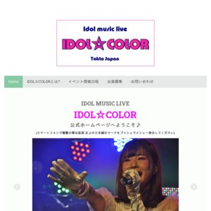 IDOL☆COLOR ♯52