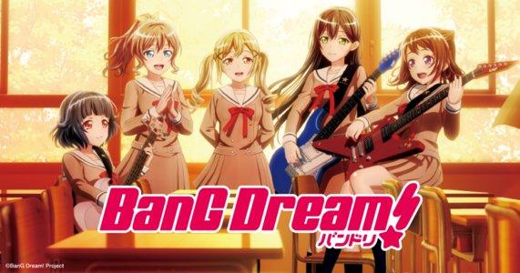 【有料オンライン配信】BanG Dream! Girls Talk Party! 2021 DAY1