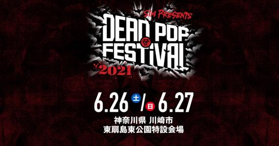 DEAD POP FESTiVAL 2021 DAY2