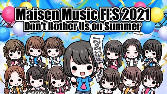 Maisen Music FES 2021 「Don't Bother Us on Summer」 [DAY1 第2部]