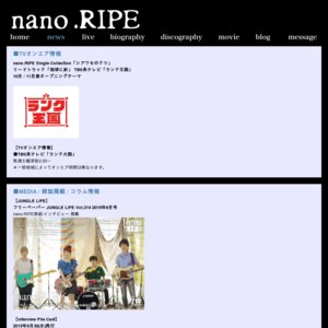 nano.RIPE ONE MAN LIVE TOUR 2014「有色透明」東京公演1日目