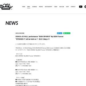 "BiSH SPARKS ""My BiSH Forever"" EPiSODE 6 1日目"