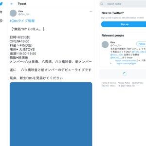 """""""無銭""""8から0えん。(2021-06-23)"""