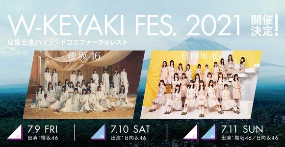 W-KEYAKI FES. 2021 DAY1